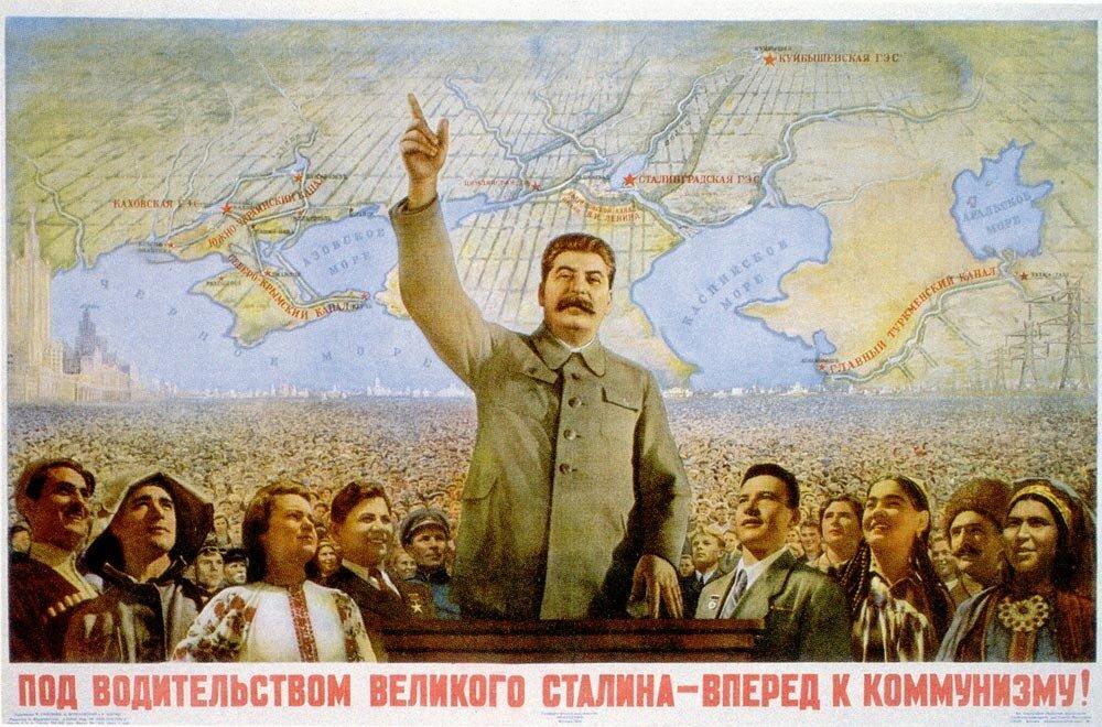 Сталин наш водило