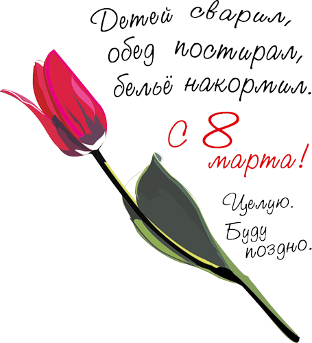 http://img-fotki.yandex.ru/get/5407/dream-of-moon.d/0_64526_9c2c3fd8_L.jpg