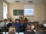 Научно-практическая студенческая конференция