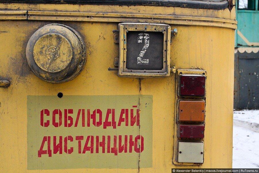 Тираспольский троллейбус