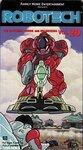 Robotech VHS 20.jpg