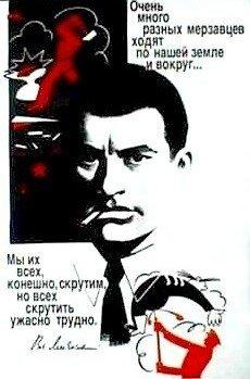Маяковский.