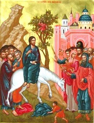 ბზობა - ბაიაობა უფლის დიდებით შესვლა იერუსალიმში
