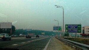 шоссе Новая Рига, фото 9-й км
