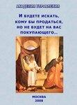 Книга по КОБ