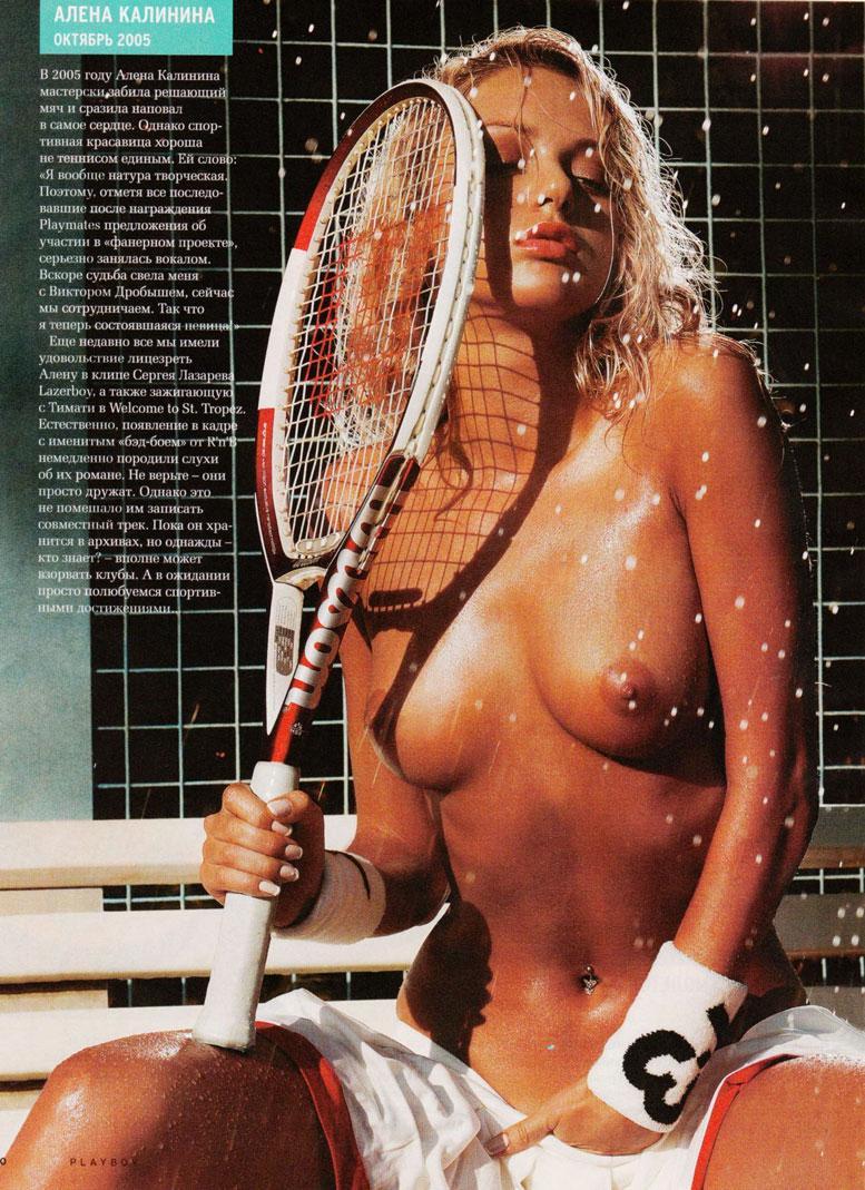 эротическая модель - теннисистка Алена Калинина / Alena Kalinina