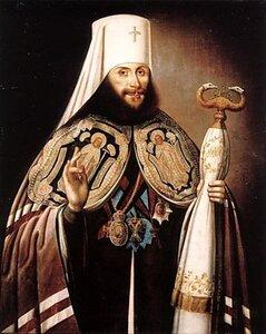Митрополит Филарет Московский  и Коломенский.(Дроздов) 1840-е годы.