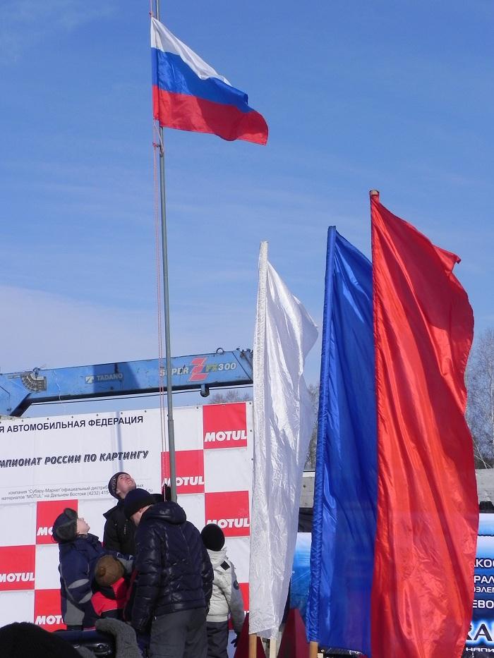 В Приморье прошел Чемпионат по зимнему картингу
