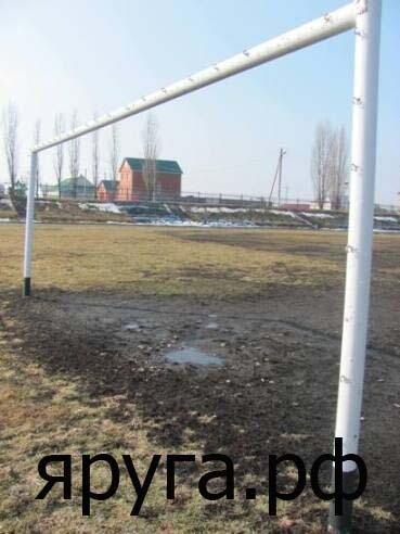 Вратарская площадка стадиона в Красной Яруге