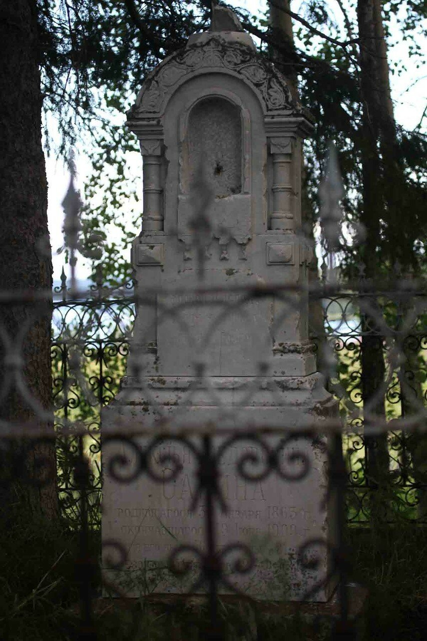 Кереть, памятник, Савин