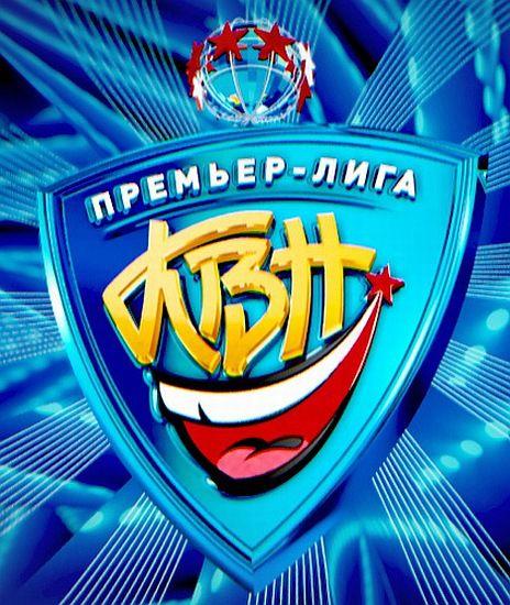 КВН 2013. Премьер-лига (2013/SATRip)