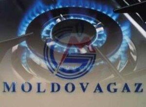 """""""Молдовагаз"""" не собирается идти на уступки в """"войне тарифов"""""""