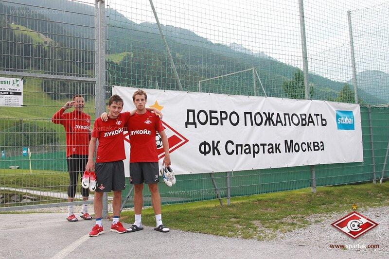 Дорога в Австрию и первая тренировка «Спартака» в Нойштифте (Фото)