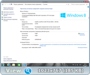 Windows 8.1 Enterprise by TSM 1.7 (x86) [Ru] (2017)