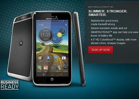 Смартфон Motorola Atrix HD