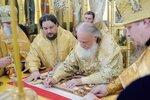 Святейший Патриарх Кирилл совершил Чин великого освящения Брянского Троицкого Кафедрального Собора