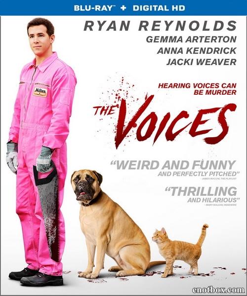 Голоса / The Voices (2014/BDRip/HDRip)
