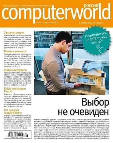 Книга Журнал: Computerworld №8 (824) [Россия] (апрель 2014)