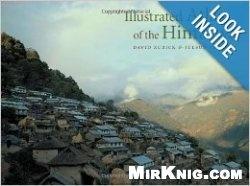 Книга Illustrated Atlas of the Himalaya