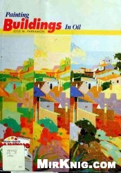 Книга Painting Buildings in Oil
