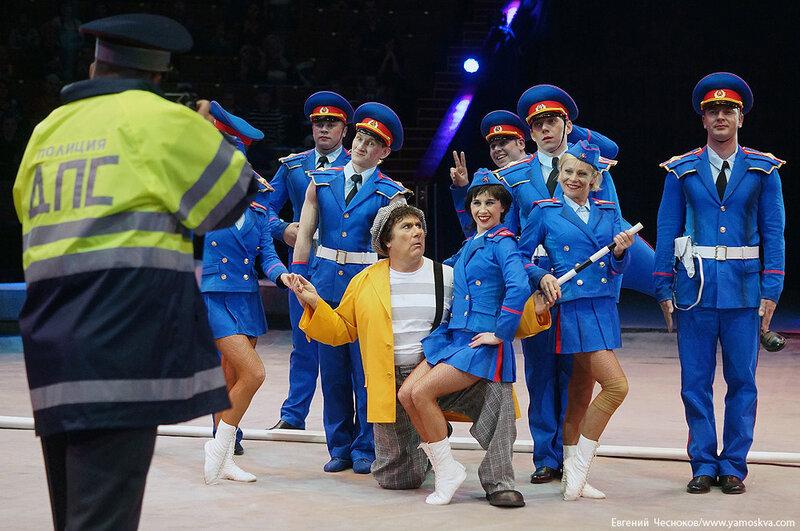 Весна. Цирк. 02.Полиция. Арк.Шатиров. 21.03.15.04..jpg