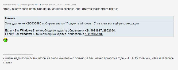 https://img-fotki.yandex.ru/get/5408/80747186.1/0_14c4bf_4af57e1a_orig.jpg