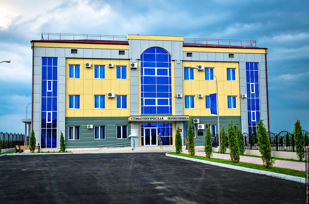 Москва 150 поликлиника на братиславской