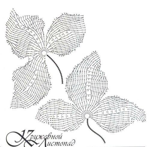 Вязание красивые листочки