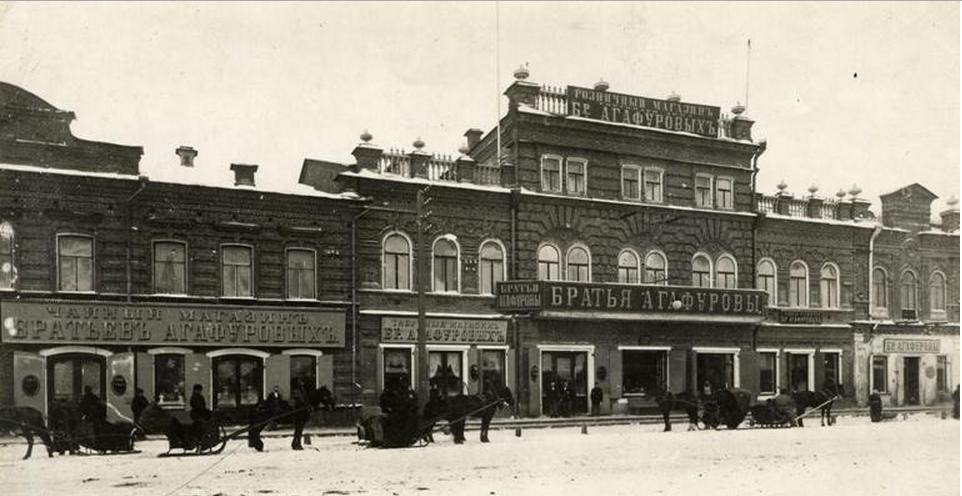 Доходный дом купцов М. М. и В. И. Дмитриевых