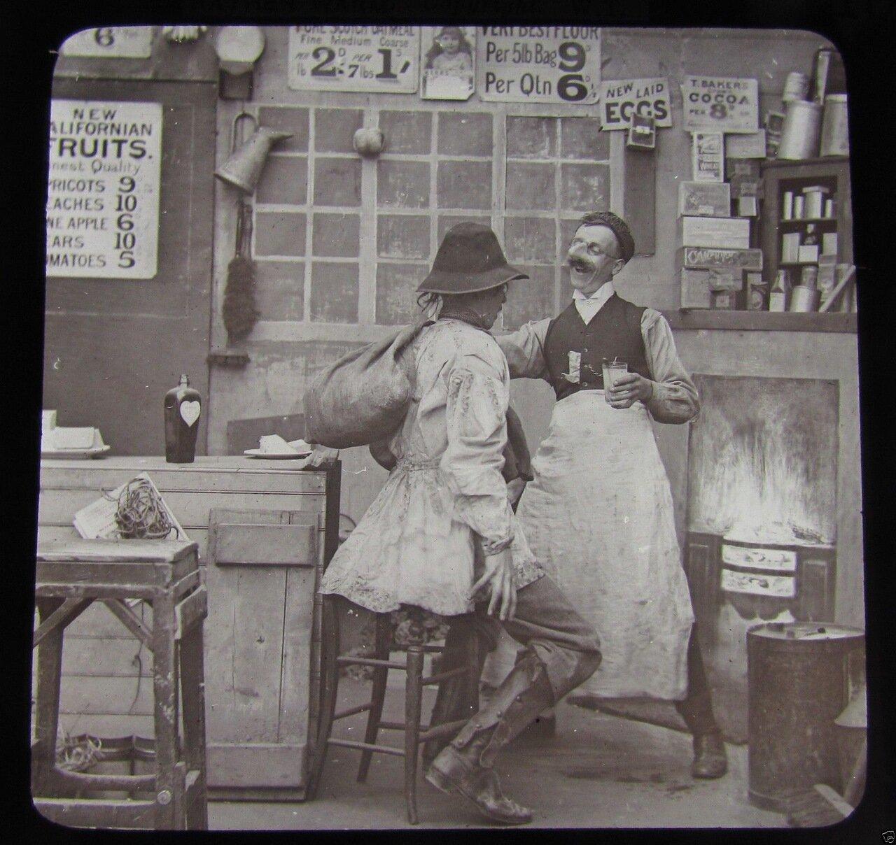 10. Э.С.А.Аллен «Согреться в дорогу» 1893