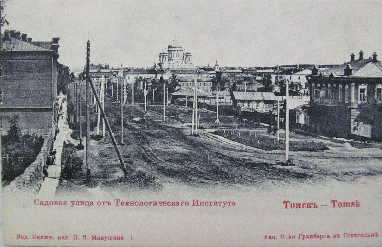 Садовая улица от Технологического института