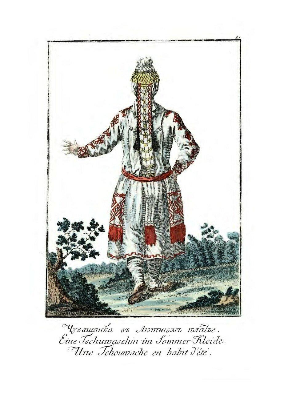 15. Чувашанка в летнем платье