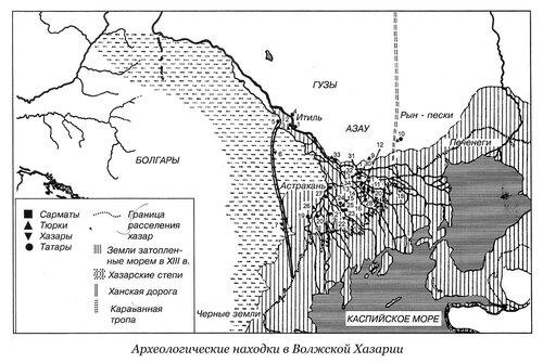 Археологические находки в Волжской Хазарии