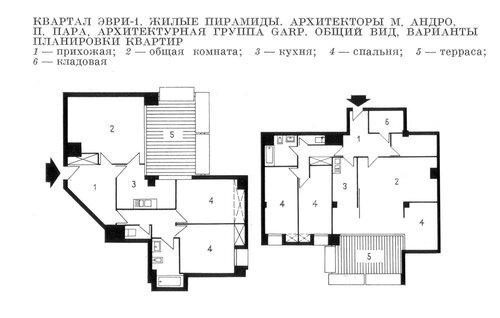 Квартал Эври-1. Жилые пирамиды