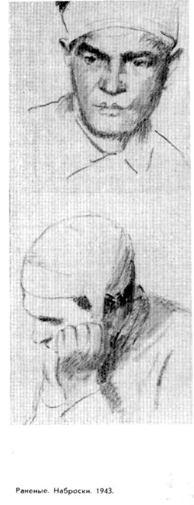 С.Уранова. Раненые (наброски). 1943
