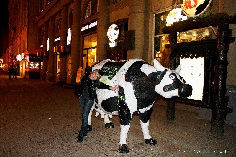Так ma_zaika корову доила, Москва, Арбат, 24 апреля 2011 года.