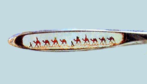 Караван