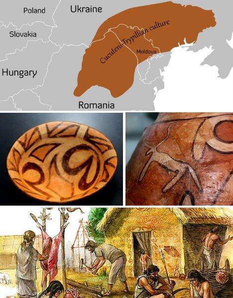 кукутень-триполье, исчезнувшие цивилизации