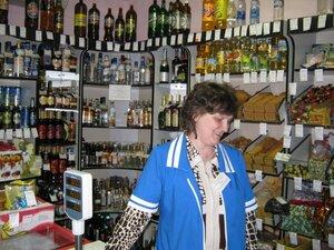 "Продавец Лена в магазине ""Меркурий"""