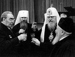 Встреча партии КПСС и партии РПЦ