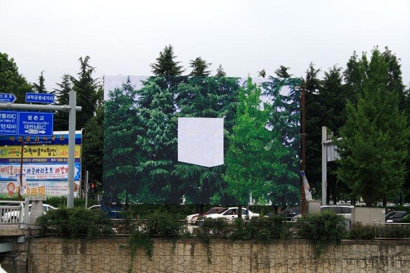 невидимое граффити