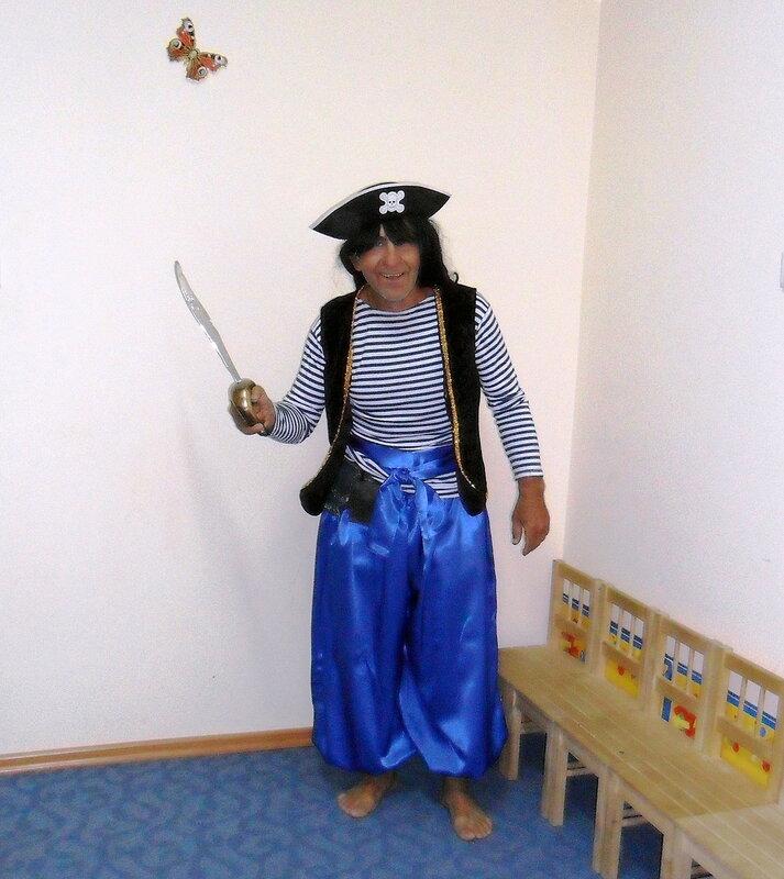 Пиратский оскал