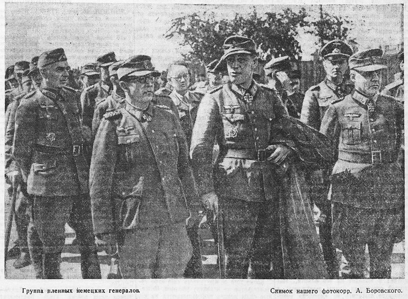 Пленные немцы на улицах Москвы, пленные немцы, немцы в советском плену