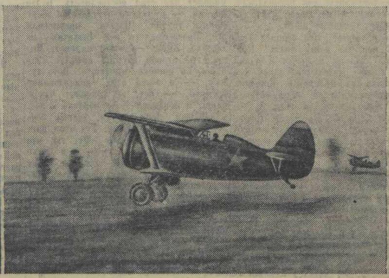 советская авиация, авиация войны, авиация Второй мировой войны