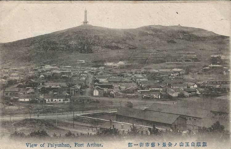 Port Arthur Paiyushan 02.jpg
