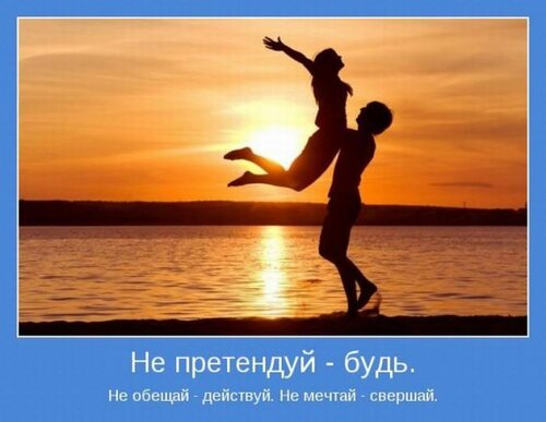 ЛЮБИТЕ ДРУГ ДРУГА...........