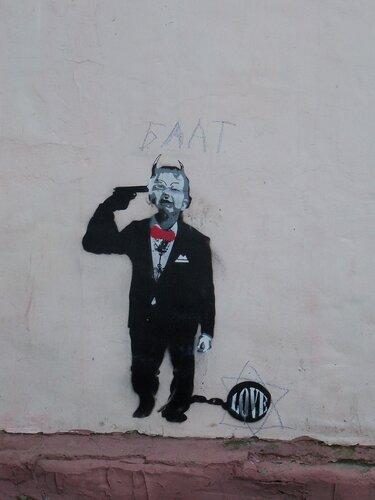4 ноября 2014. Вологда. Граффити