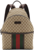 Gucci средний рюкзак 190278 FFP3R 8501.
