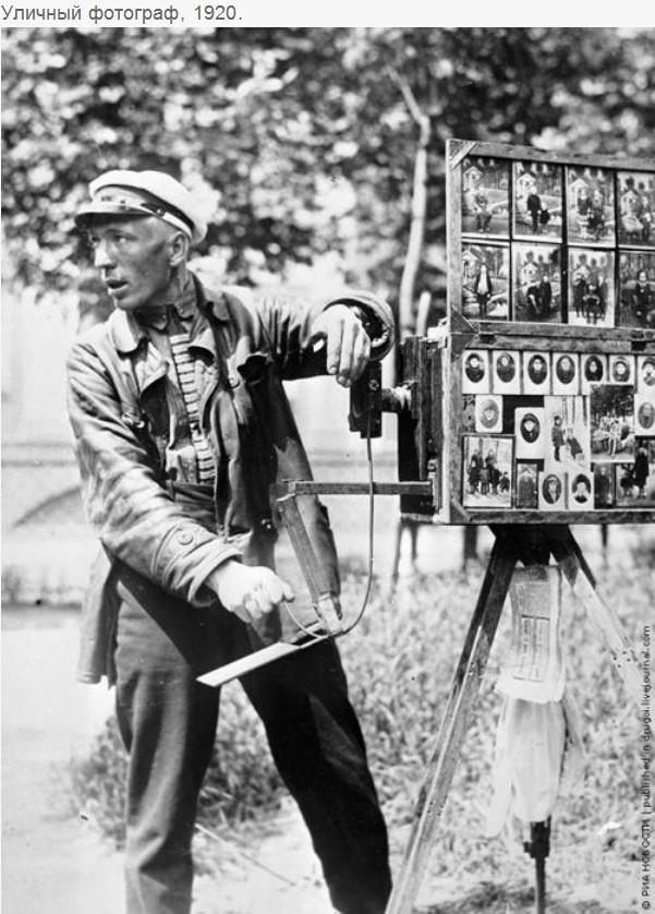 Эпоха СССР в фотографиях