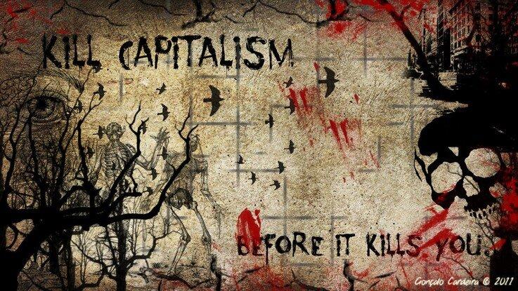 капитализм, плакат
